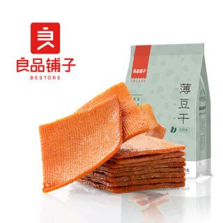 良品铺子 甜辣薄豆干 麻辣小零食 手撕豆腐干辣条味休闲小吃160g