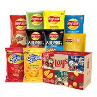 乐事(Lay's)薯片 零食 休闲食品  颐和园 福禄寿喜财大礼盒 零食大礼包 600g