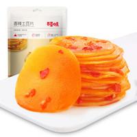 百草味 香辣土豆片210g   开袋即食特产休闲零食小包装下饭菜