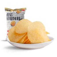 新品三只松鼠肥宅鲜切饲料番茄味薯片休闲膨化网红零食吃货薄片45g