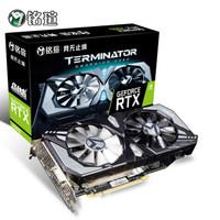 銘瑄 MAXSUN MS-GeForce RTX2060 終結者 6G 1365-1680MHz/GDDR6 光線追蹤/AI人工智能/戰地5 游戲顯卡