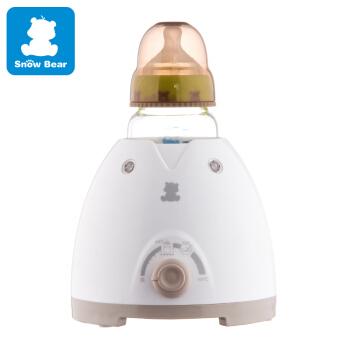 小白熊 HL-0607 多功能消毒热奶器 (白色)