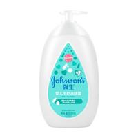 Johnson & Johnson 强生婴儿牛奶润肤露宝宝身体润肤乳500g