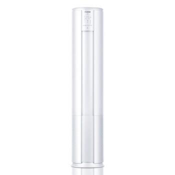 Hisense 海信 小童星 KFR-50LW/E80A1(1P60) 2匹 变频冷暖 立柜式空调