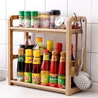 居无限 厨房置物架 简易型 38.5*41cm