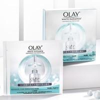 京东PLUS会员:OLAY 玉兰油 水感透白光塑钻纹 弹力面膜 5片*2件+12片
