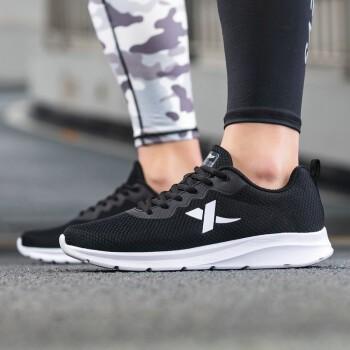 XTEP 特步 881219119839 男款休闲运动鞋