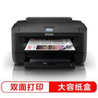 EPSON 爱普生 WF-7218 彩色喷墨打印机