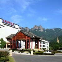 酒店特惠:深藏于九华山下的徽式园林 九华山远航君澜度假酒店2晚套餐