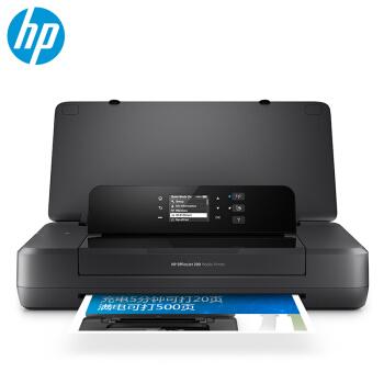 HP 惠普 OfficeJet 200 Mobile Printer 便携式喷墨打印机 (黑色)