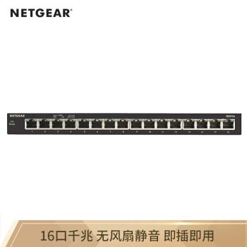 NETGEAR 美国网件 GS316 16口全千兆非网管交换机