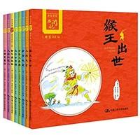中亚Prime会员:《新版美绘西游记》(精装AR版共8册)