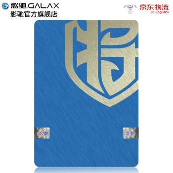 GALAXY 影驰 铠甲战将 SATA3 台式机固态硬盘 (512GB、SATA接口)