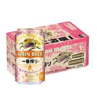 Kirin 麒麟 一番榨 春季樱花版啤酒 350ml*24罐