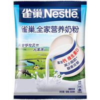 Nestle 雀巢 全家营养甜奶粉 300g *9件