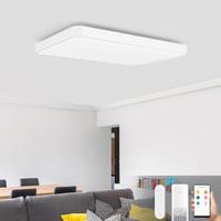 Yeelight 易来 皓石LED智能吸顶灯Pro纯白版语音控制米家APP