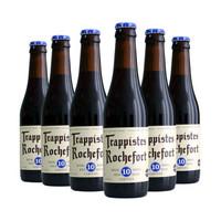 Trappistes Rochefort 罗斯福 10号 精酿啤酒 330ml*6瓶