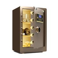 ONNAIS 欧奈斯 电子密码保管柜 60cm