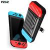 pzoz 派茲 Switch游戲機 收納包