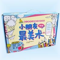 《小朋友美术第三辑》盒装 赠6色彩笔