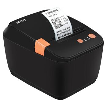 HPRT 汉印 热敏标签打印机 (黑色)