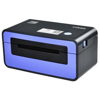 HPRT 汉印 热敏标签打印机 (黑蓝)