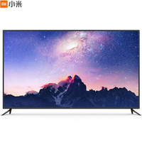 历史低价:MI 小米 小米电视4 L75M5-AB 75英寸 4K液晶电视