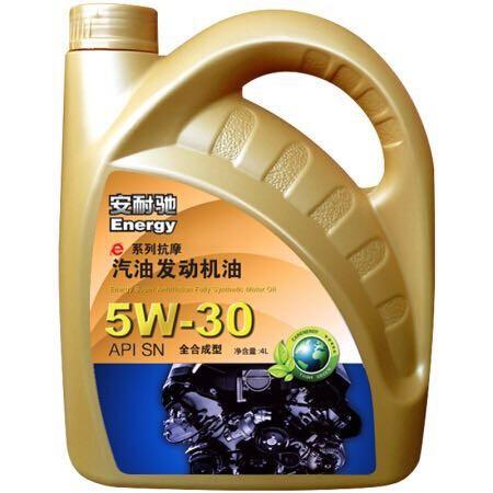 安耐驰 全合成机油润滑油 5W-30 SN级 4L