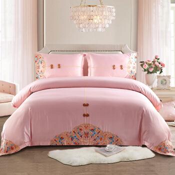 艾维(I-WILL)床品家纺 婚庆四件套 粉色 美 结婚四件套绣花刺绣套件加大双人200*230cm 1.5米床