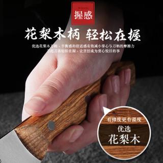 爱仕达(ASD)刀具 锋韵系列菜刀不锈钢单刀 轻奢文武切片刀