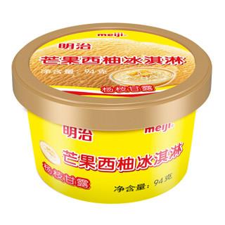 明治(meiji)  雪糕 杯装 组合装 冰淇淋12杯 (香草味/巧克力/椰果奶茶/芒果西柚)