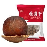 蓬源 桂圆干 500g*2袋