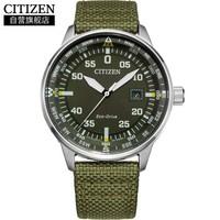 CITIZEN 西铁城 BM7390-22X 男士光动能腕表 +凑单品