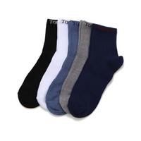TOREAD 探路者 男子襪子套裝