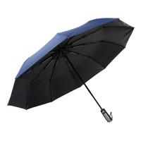 美度 全自動男士商務折疊傘10骨加大防風晴雨傘 M3219藍色 *4件