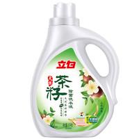Liby 立白 天然茶籽除菌洗衣液 1kg