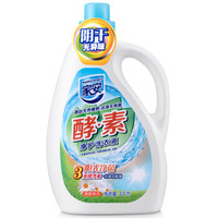 家安 酵素洗衣液 6斤