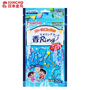 金鸟(KINCHO) 婴儿儿童户外驱蚊手环手链 防蚊手环 水果香型 30个装 日本原装进口