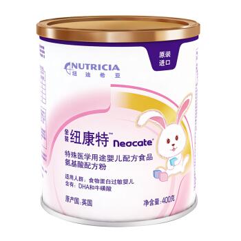 纽康特(Neocate)中文版 氨基酸特殊医学用途配方粉400g 英国原装进口