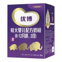 京東PLUS會員 : 圣元優博(Synutra)法國進口 優博嬰幼兒奶粉2段(6-12個月嬰幼兒適用)900克罐裝 *2件