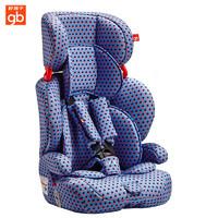 Goodbaby 好孩子 CS619 儿童安全座椅 9个月-12岁