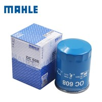 MAHLE 馬勒 OC608 機油濾芯 本田車型適用