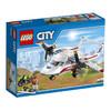LEGO 乐高  60116 城市系列 CITY 早教 拼插积木 玩具 5-12岁 2016NEW 救护飞机