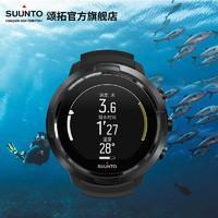 SUUNTO頌拓D5彩屏潛水電腦表充電多功能潛水手表國行