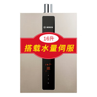 历史低价:BOSCH 博世 JSQ32-AS 16L 燃气热水器