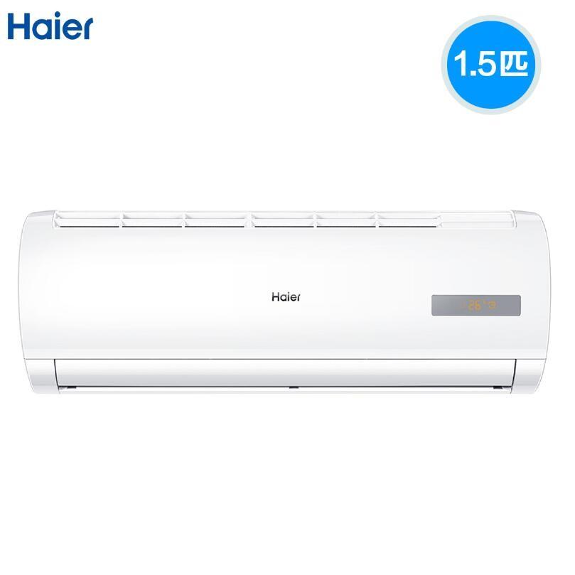 Haier 海尔 KFR-35GW/03MEA81A 壁挂式空调 1.5匹