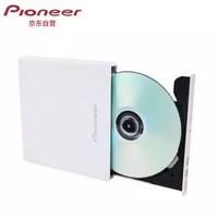 18点 : 先锋(Pioneer) 8倍速USB2.0外置光驱DVD刻录机移动光驱白色(兼容win7/8/10/XP/苹果MAC双系统/XU01CW