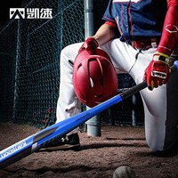 Kansoon 凱速 新款30寸彩色鋁合金棒球棒 一體成型棒球棍 防身必備 【鋁合金-76cm】
