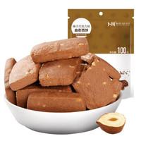 卜珂 雪花酥餅干原料網紅休閑零食面包蛋糕甜品糕點早餐 榛子巧克力曲奇 100g *23件