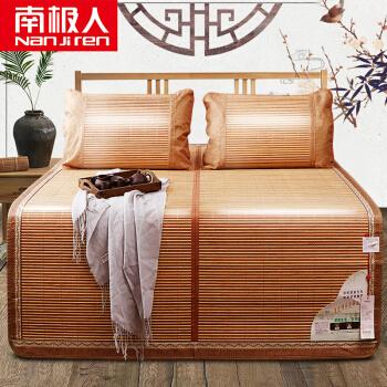 南极人(NanJiren)床席凉席席子 夏季双面可用清凉席竹凉席空调席水竹席 折叠碳化镜面学生竹席 1.5米床